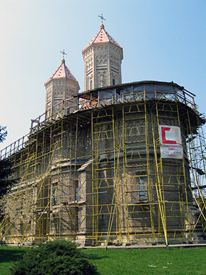 Trei Ierarhi Church