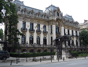 Canatacuzino Palace, Bucharest