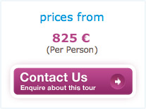 Contact Us - Enquire about this tour