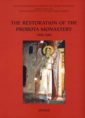 The Restoration of the Probota Monastery